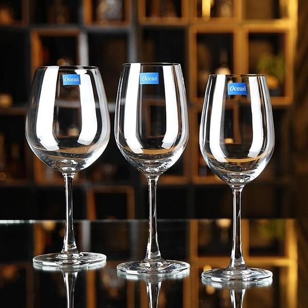 酒杯歐式高腳杯紅酒杯家用水晶杯玻璃杯香檳杯大號酒杯【全館上新】