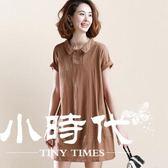 棉麻洋裝-大碼純色短袖套頭娃娃領棉麻連身裙女夏韓范寬鬆顯瘦藏肉短裙子