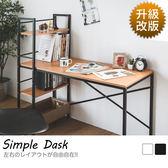 工業風 書桌 電腦桌 辦公桌【I0036-A】ROMERO可調式層架電腦桌(兩色) MIT台灣製 完美主義
