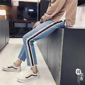 牛仔褲 - 原宿風寬松毛邊男條紋街頭哈倫褲牛仔褲【韓衣舍】