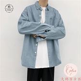牛仔襯衫男寬松大碼百搭長袖襯衣外套夏季寸衫【大碼百分百】