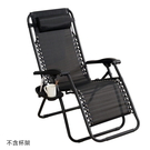【GS120】豪華躺椅(免運) 折疊躺椅...