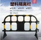 施工鐵馬圍欄市政道路警示塑膠防護欄工程移動臨時隔離欄交通設施
