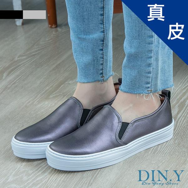 平底素面板鞋(黑)