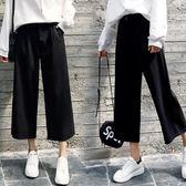 2018春裝新款闊腿褲女九分褲高腰寬鬆七分褲韓版學生黑色西裝褲子夢想巴士