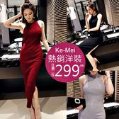克妹Ke-Mei【AT53942】KOREA早秋時尚性感側開叉吊頸針織長洋裝