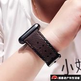 真皮表帶apple watch1/2/3代iwatch錶帶【探索者戶外生活館】