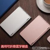 折疊鍵盤 蘋果ipad藍芽鍵盤平板電腦安卓華為手機通用折疊式無線超輕薄便攜外接  瑪麗蘇