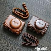 佳能g7x ii相機包斜挎G7X2 G7X3 Mark III保護套單肩復古皮套可愛 夏季新品