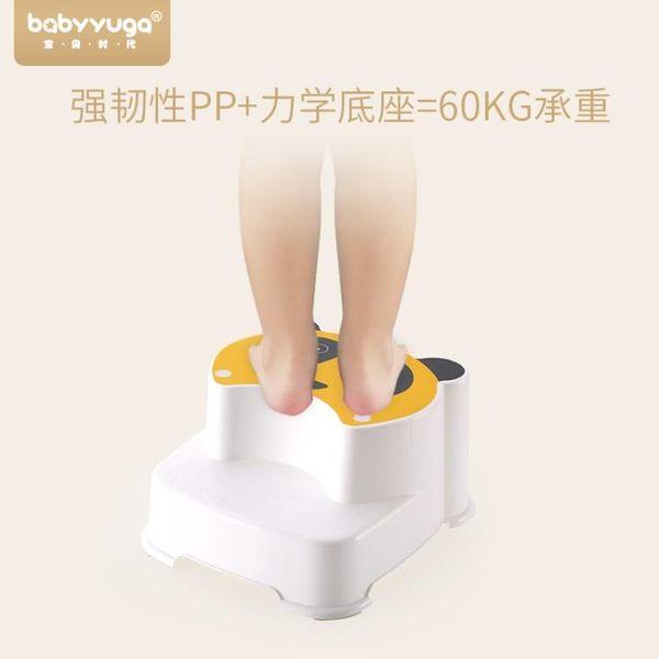 兒童多功能墊腳凳幼兒雙層小凳子寶寶防滑登高階梯凳踩腳凳洗手凳YYS    易家樂
