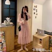 溫柔網紗初洋裝子仙女超仙森系甜美收腰港風學生夏 卡布奇諾