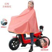 機車雨衣 電動車雨衣電瓶車成人騎行男時尚加大單人雙人機車雨披女自行 3C京都