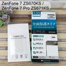 ACEICE滿版鋼化玻璃保護貼+iMos 鏡頭保護貼2入 ASUS ZenFone 7 ZS670KS / 7 Pro ZS671KS