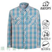 瑞多仕RATOPS 男款彈性格子襯衫 海藍色/灰色格 DA2361 長袖襯衫 排汗襯衫 防曬襯衫 OUTDOOR NICE