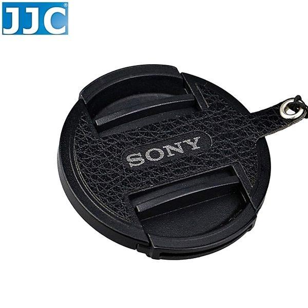 又敗家@JJC真皮蒙皮貼CS-S1650防丟繩相容Sony原廠40.5mm鏡頭蓋ALC-F405S鏡頭蓋防失繩E索尼16-50mm