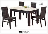 【MK億騰傢俱】BS331-3A幻影米黃厚面胡桃長方桌組(含餐椅*4只)