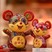 可愛花布老鼠公仔小玩具鼠年吉祥物布娃娃唐裝鼠玩偶元旦禮品  韓慕精品