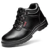 勞保鞋男鋼包頭防砸防刺穿工地安全電焊工工作鞋老保冬季棉鞋     原本良品