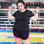 特大尺碼健身衣女速干短袖健身服胖mm200斤瑜伽上衣透氣網眼跑步服