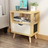 北歐床頭柜臥室床邊收納柜現代簡約置物架多層經濟型儲物柜小柜子 快速出貨 YYP