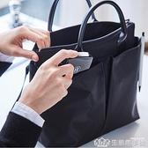 韓國尼龍公文包女職業手提單肩包托特文件包2019新款時尚商務包女 生活樂事館