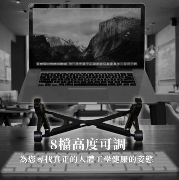 NEXSTAND K2 筆電支架 筆電架 筆記型電腦摺疊支架 筆電散熱架 可升降便攜 平板支架