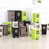 黑五好物節大號垃圾桶手按腳踏垃圾桶有蓋創意塑料辦公室衛生間客廳廚房家用 熊貓本