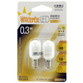 觀自在LED節能燈泡E12/0.3W/暖白光2入