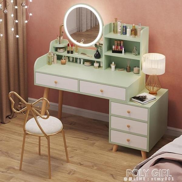 名達森梳妝台收納櫃一體現代簡約化妝台LED燈鏡北歐網紅化妝桌子 ATF 秋季新品