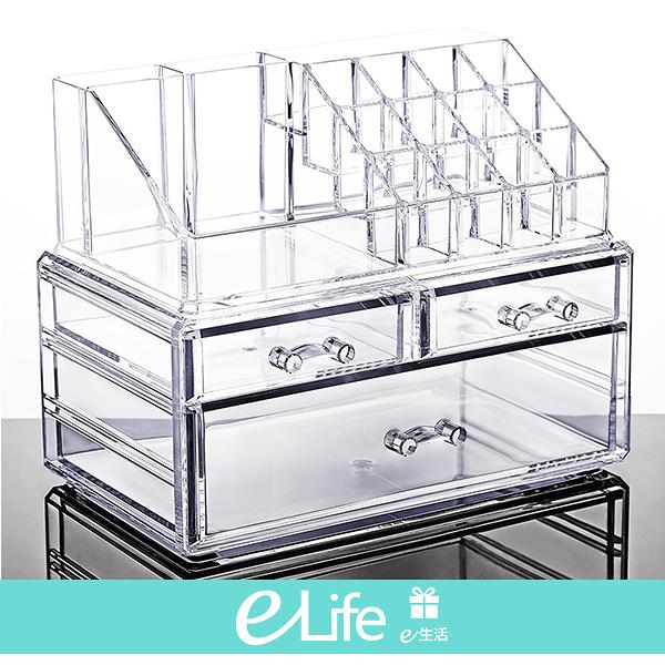 透明壓克力多格抽屜化妝品收納盒  口紅架 化妝品架 收納盒 壓克力收納盒 透明壓克力【e-Life】