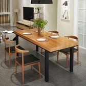 快速出貨-一桌四椅北歐風複古鐵藝實木餐桌家用長方形飯店現代簡約小戶型餐桌椅組合WY