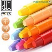 油畫棒24色旋轉蠟筆可水洗水溶性畫畫筆【洛麗的雜貨鋪】