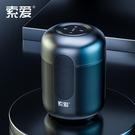 索愛E30藍芽音箱超重低音炮藍芽小音箱戶外迷你大音量車載家用k歌 快速出貨