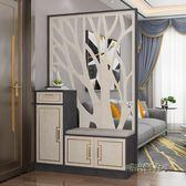北歐式玄關櫃隔斷鞋櫃進門口客廳簡約現代屏風鏤空雕花裝飾酒櫃子MBS「時尚彩虹屋」
