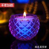 七彩變色玻璃杯香薰蠟燭創意電子led求婚表白無煙蠟燭    SQ9027『樂愛居家館』TW
