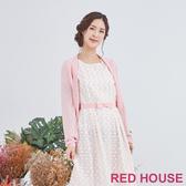 【RED HOUSE 蕾赫斯】粉色針織罩衫(粉色)