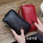 手拿包女2018新款長款錢包大容量貝殼包手抓包手機包零錢包【Pink Q】
