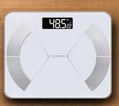 智能體脂秤電子稱體重家用健康