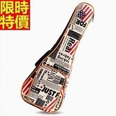 烏克麗麗琴包配件-23吋加厚迷彩報紙帆布手提保護琴套69y13[時尚巴黎]