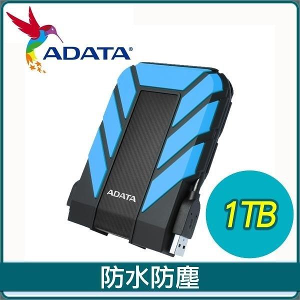 【南紡購物中心】ADATA 威剛 HD710 Pro 1TB 2.5吋 USB3.1 軍規防水防震行動硬碟《藍》