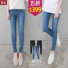 【五折價$399】糖罐子寬版褲頭刷色縮腰窄管褲→預購(S-L)【KK5689】