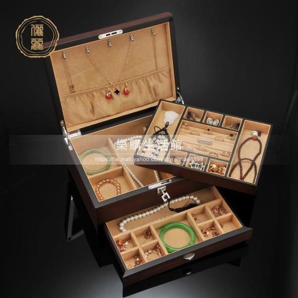 俪丽新款乌金木皮首饰收纳盒木家用古风古典大容量珠宝盒首饰盒箱LG-688884