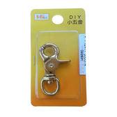 銅頭剪刀型(2531)【愛買】