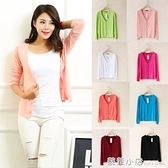 2020韓版夏季女裝長袖莫代爾防曬衣薄款披肩短款開衫小外套空調衫 蘇菲小店