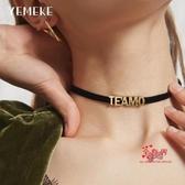 字母鍊 脖頸字母項鍊choker鎖骨鍊女短款頸鍊黑色頸帶脖子飾品網紅脖圈潮 多款可選