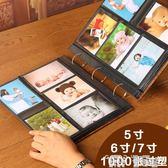 相簿 木質盒裝影集6寸過塑相冊本5寸7寸插頁式家庭相冊大容量裝1000張 童趣屋