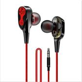 雙動圈耳機 重低音入耳式有線手機耳機 線控帶麥帶調音