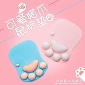 可愛貓爪鼠標墊護腕墊子韓國創意辦公家用膠墊動漫男女生萌物個性鼠標墊電腦