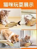 貓玩具魚貓薄荷魚逗貓棒磨牙玩具寵物毛絨仿真抱枕貓咪用品魚玩具igo