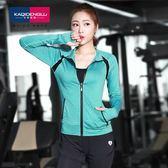 雙十二狂歡 韓國秋季瑜伽健身服開衫立領速干上衣插袋彈力顯瘦跑步運動外套女 艾尚旗艦店